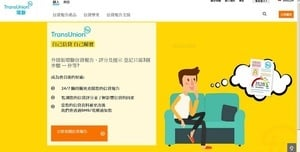 環聯資訊疑外洩資料 涉及林鄭等官員信貸