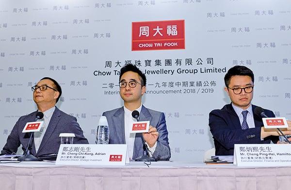 周大福表示,預期集團在2019財年下半年增長或放緩。(宋碧龍/大紀元)