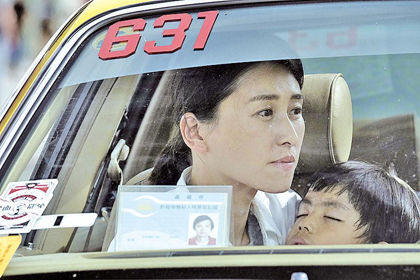 楊樞一家在台灣坐的士尾隨母親遊覽車,不停被的士司機等問:「你們是哪裏人,大陸人還是香港人?」這個身份認同問題。