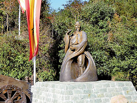武當山逍遙谷太極張三丰塑像(圖片:Wikimedia Commons/Gisling)