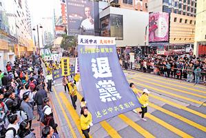 中國社會核心議題 --復興中華之精神覺醒運動 (大紀元鄭重聲明)