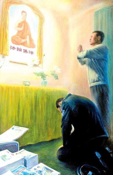 一個中國警察的覺醒