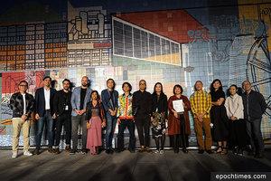 六廠紡織文化藝術館冬季項目開幕