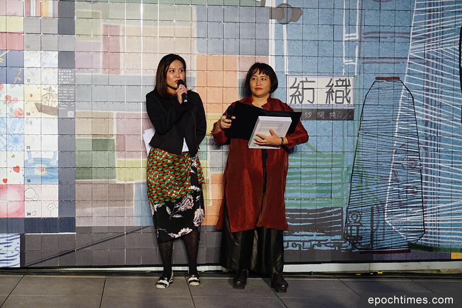 CHAT六廠聯席總監張晶晶(左)及高橋端木(右)。(曾蓮/大紀元)