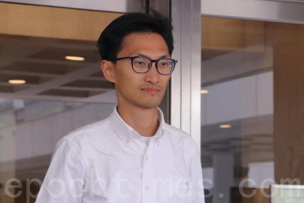 朱凱廸參選鄉郊代表的提名被決定無效,他批評政府政治審查。(大紀元資料圖片)