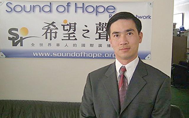 泰國台商蔣永新,因代租希望之聲發射台辦公室,遭被中共壓力的警方拘捕。圖為希望之聲負責人曾勇。(希望之聲提供)