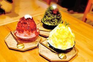 創意美食  讓來客幸福的花毛冰