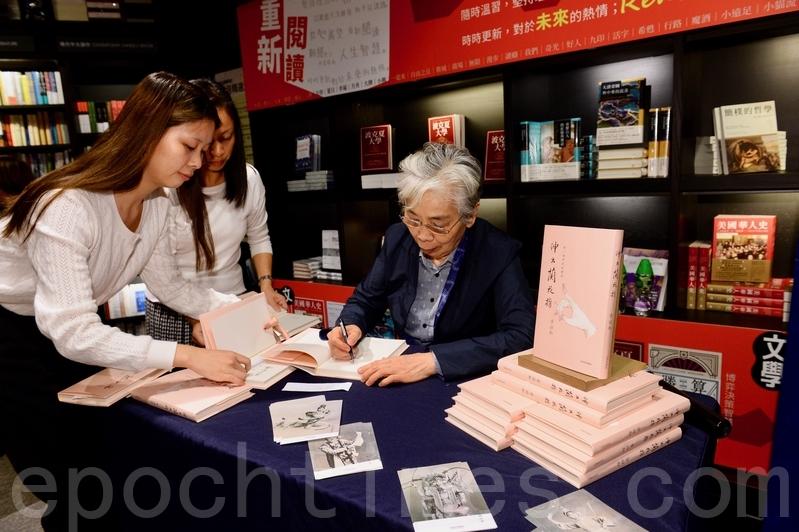 章詒和香港簽書會 兩地讀者捧場