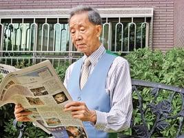 他88歲時全身病痛 98歲卻全身輕鬆