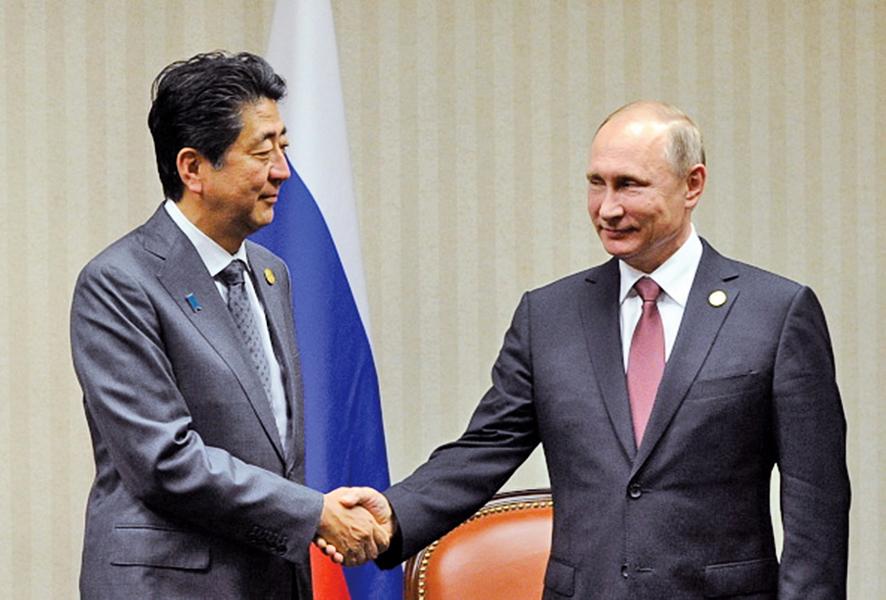 日俄北方四島領土談判或有結論