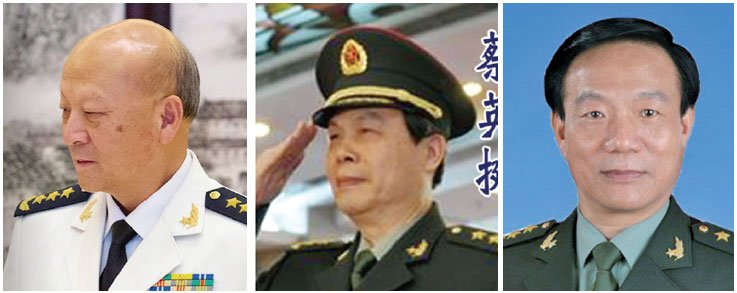 多家外媒披露,中共3名退役上將吳勝利(左)蔡英挺(中)王洪堯(右)11月29日同時被捕。(網絡圖片)