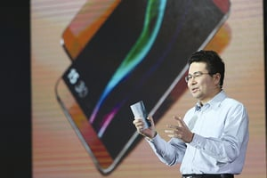 中國手機巨頭金立負債280億