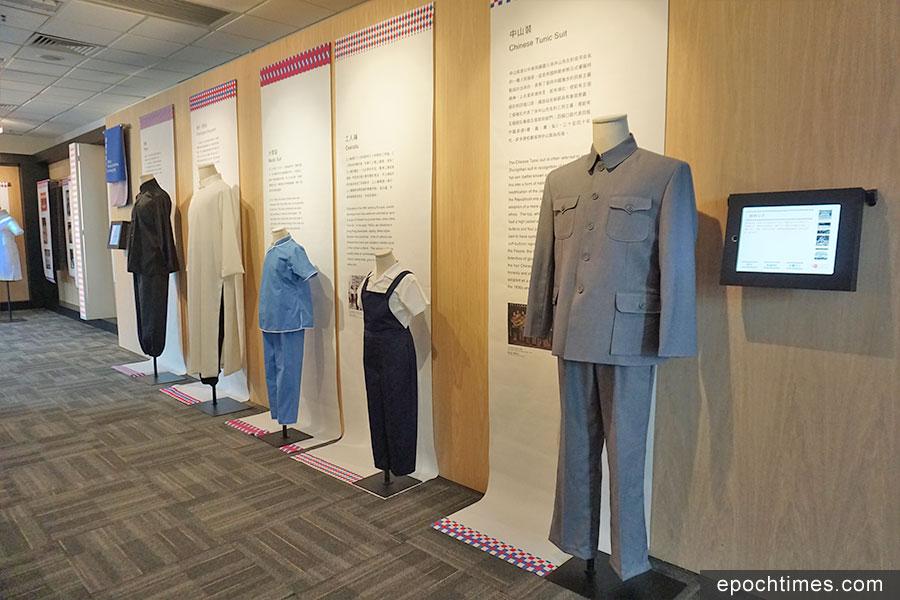 展廳內的各式校服。(曾蓮/大紀元)