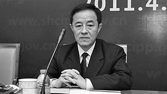 落馬的法院正副院長奚曉明(大紀元)