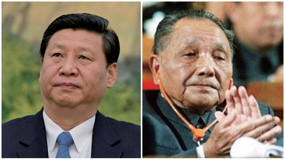 在中共「改革開放」四十周年之際,鄧小平(右)家族勢力生變,習(左)意圖超越鄧,習鄧兩大家族現分歧。(AFP)