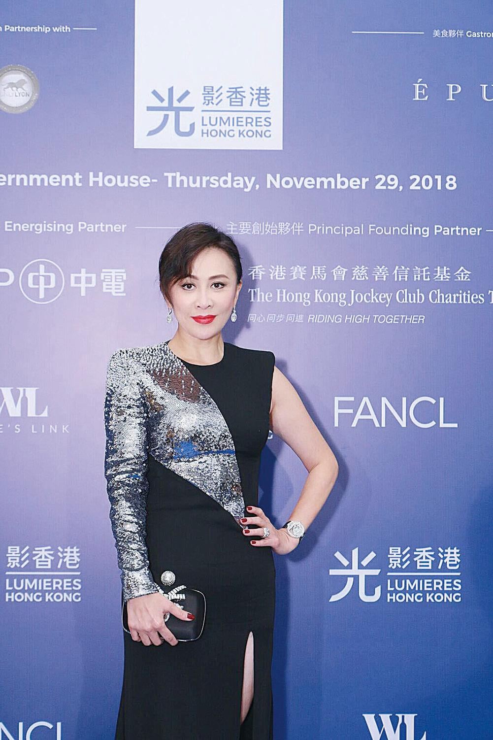 劉嘉玲再次擔任第二屆光影香港的光影大使。(Dynamic Network Alliances公司提供)