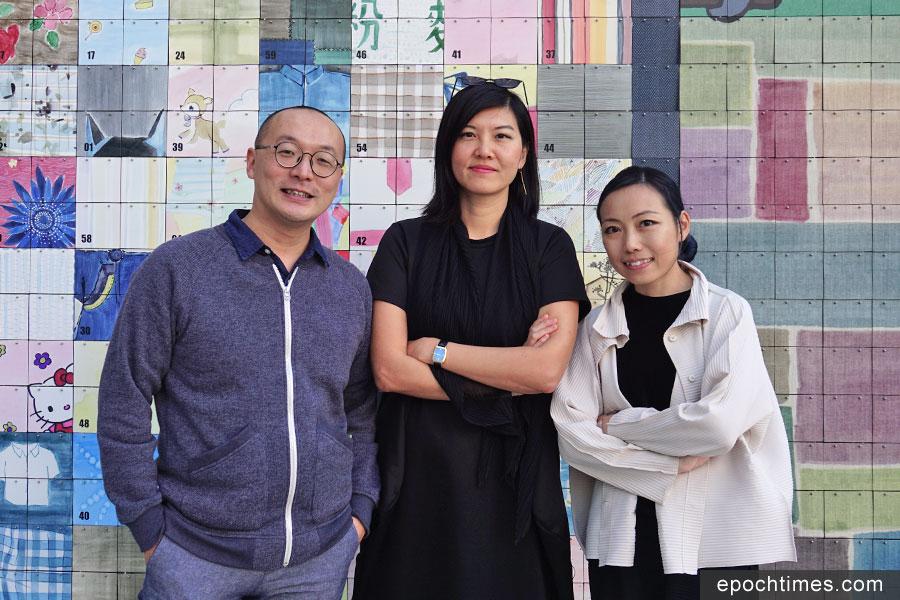 知名視覺藝術家林東鵬與國際建築工作室COLLECTIVE合作創作大型公共藝術項目《跡織繪》,圖為團隊成員合照(左至右):林東鵬、吳家瑩、林雪筠。(曾蓮/大紀元)