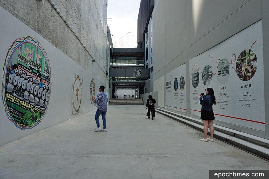 由白田壩里入口可進入活化後的南豐紗廠。(曾蓮/大紀元)