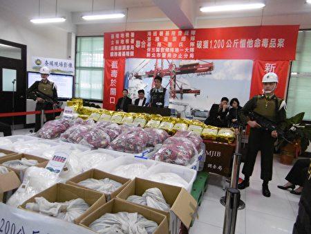 台偵破中國進口重大毒品案 查獲1.2噸K仔