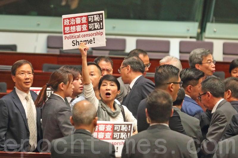 毛孟靜在會議廳內高喊口號,抗議政府取消朱凱廸村代表選舉的參選資格,被立法會主席梁君彥逐出會議廳。(李逸/大紀元)