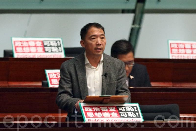 胡志偉要求當局交代,若美國不再把香港視為獨立關稅區,或廢除《香港關係法》,對香港有何影響。(蔡雯文/大紀元)