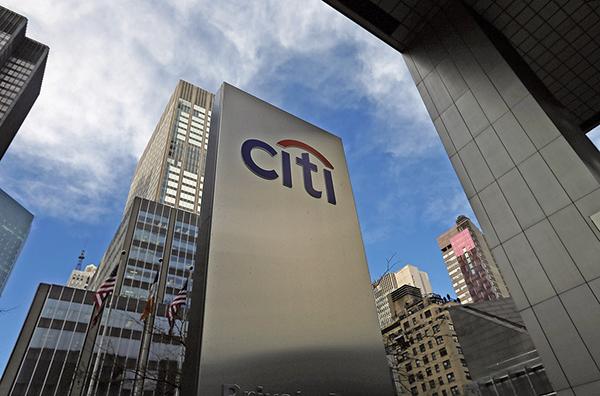 大型的金融股如美國銀行、摩根士丹利和花旗集團周二均重挫逾4%。圖為位於紐約的花旗集團大樓。(大紀元圖片庫)