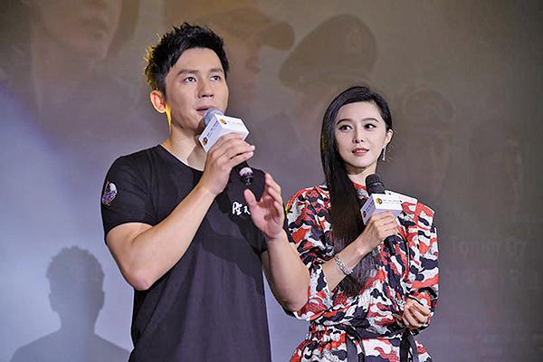 據傳范冰冰密訪台灣江姓名醫替她消除厄運,讓她能和李晨步上紅毯。圖為2017年9月19日兩人共同出席電影《空天獵》宣傳活動。(大紀元資料室)