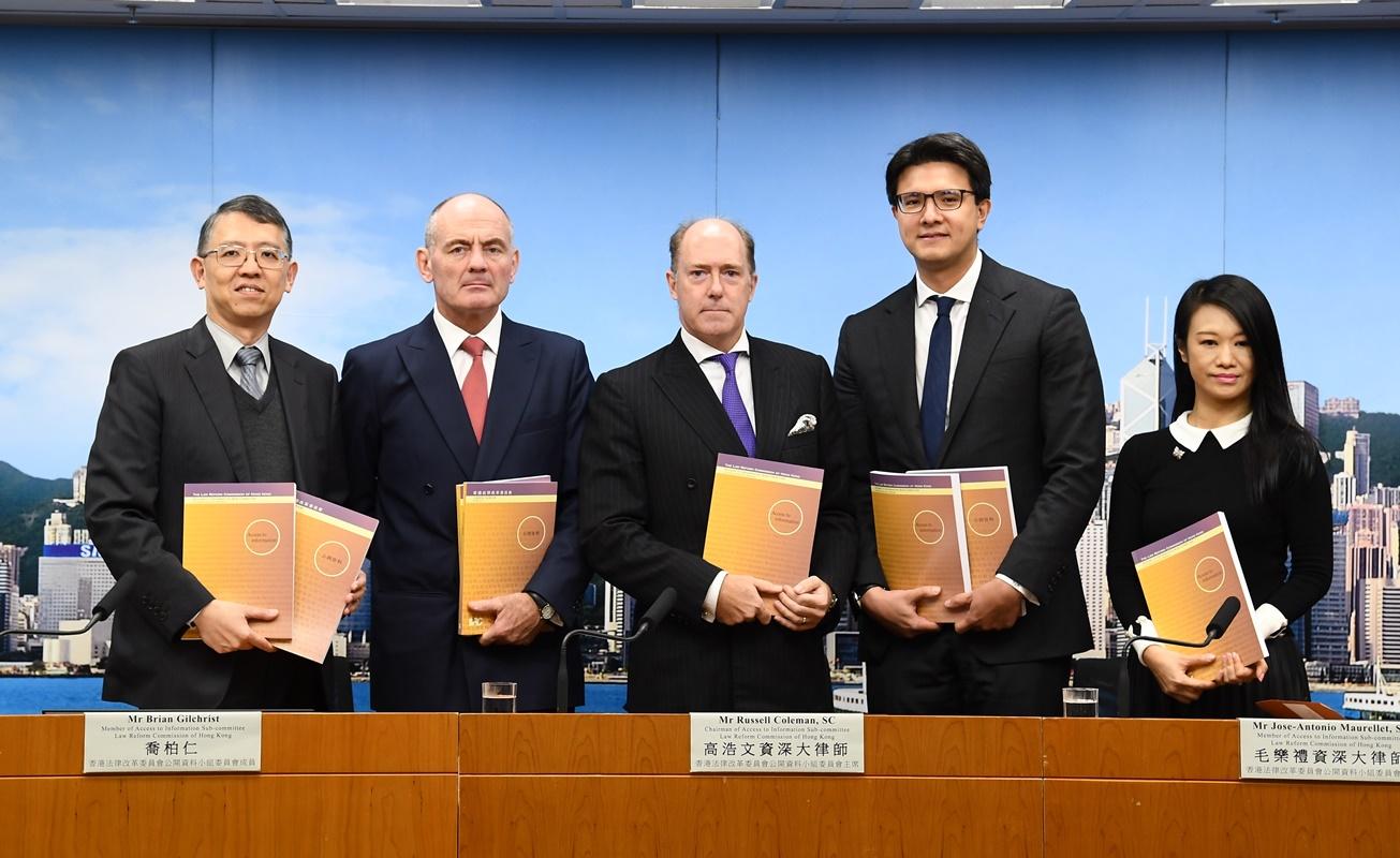 檔案法小組委員會昨日出席記者會,發表檔案法諮詢文件。(政府新聞處)