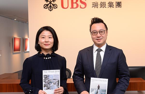 瑞銀財富管理發表年度展望報告,預料香港樓價未來6個月至1年會下跌10%至15%,重返2017年第四季的水平。(宋碧龍/大紀元)