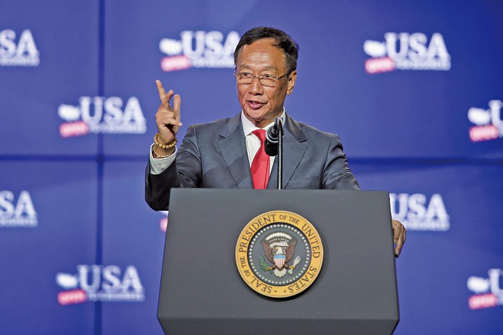 鴻海集團董事長郭台銘。圖為資料照。(AFP)