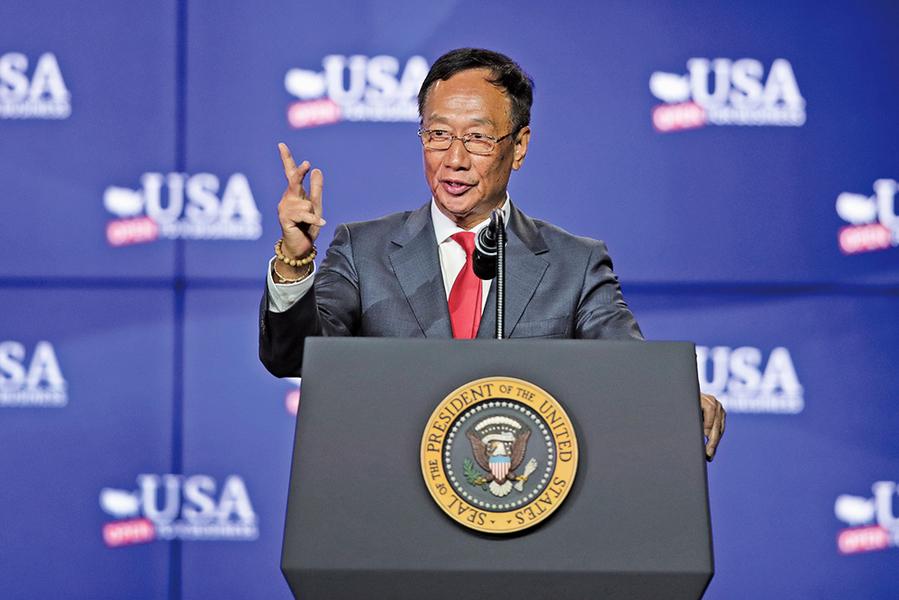 郭台銘: 貿易戰或持續5-10年