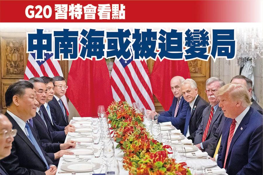習近平(左)與美國總統特朗普(右)及代表團成員,12月1日在阿根廷舉行的G20領導人峰會結束時舉行晚宴。(Getty Images)