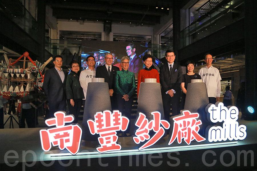 南豐紗廠活化後,昨日舉行開幕典禮。(陳仲明/大紀元)