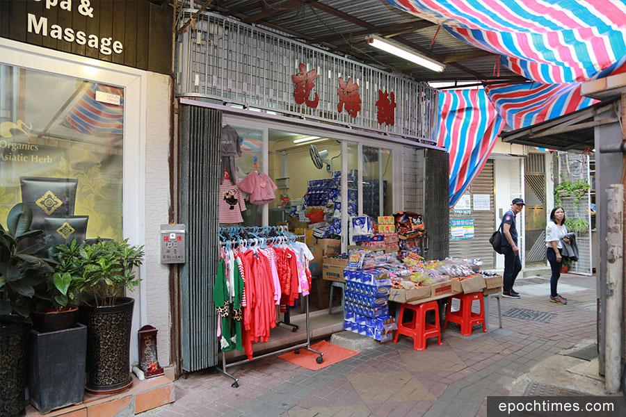 過去的「謝海記」賣西餅、麵包,如今謝伯年事已高,則改賣一些雜貨,如礦泉水、零食、童裝等。(陳仲明/大紀元)