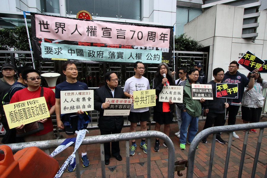 人權跑抗議中共侵犯人權