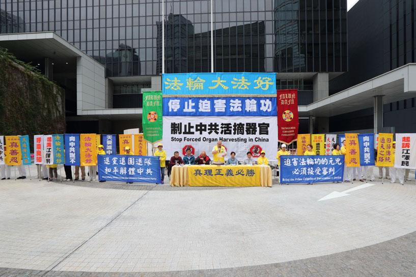 12月9日,香港法輪功學員在香港政府總部前的「公民廣場」舉行國際人權日法輪功反迫害集會。(李逸/大紀元)