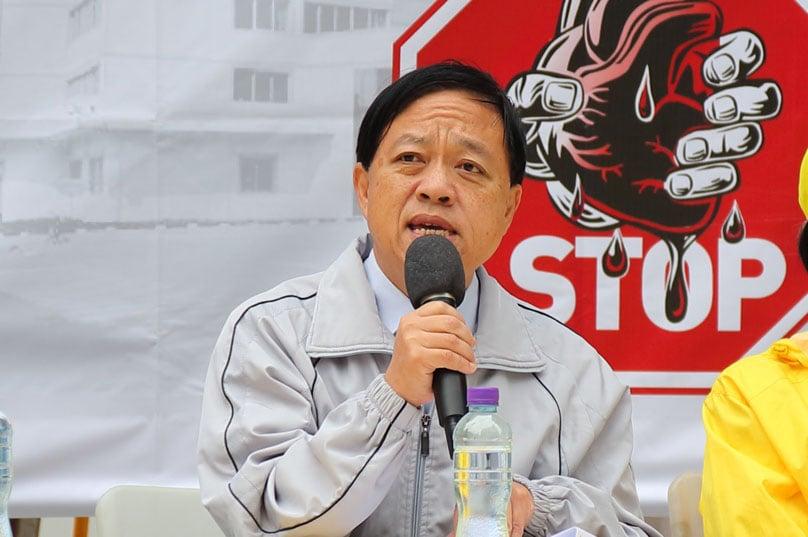 香港前區議員林咏然在12月9日的國際人權日法輪功反迫害集會上發言。(李逸/大紀元)