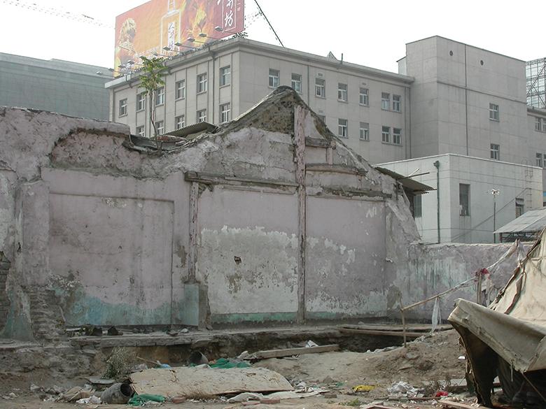 圖為北京曹雪芹故居的殘垣。(大紀元資料室)