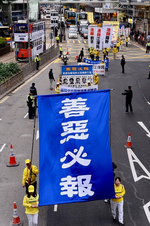 香港法輪功學員12月9日舉行國際人權日大遊行,呼籲制止中共對法輪功的迫害,圖為「善惡必報」巨型橫幅。(宋碧龍/大紀元)