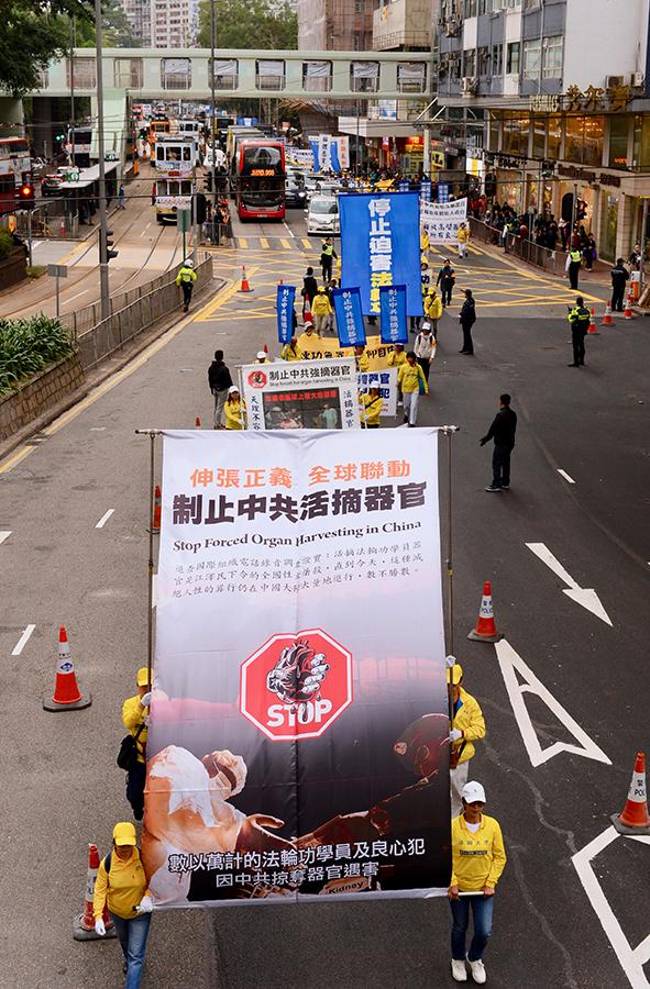 香港法輪功學員12月9日舉行國際人權日大遊行,呼籲制止中共對法輪功的迫害,圖為「制止中共活摘器官」巨型橫幅。(宋碧龍/大紀元)