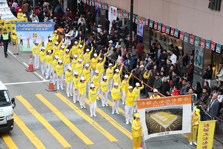 香港法輪功學員12月9日舉行國際人權日大遊行,圖為煉功方陣。(李逸/大紀元)