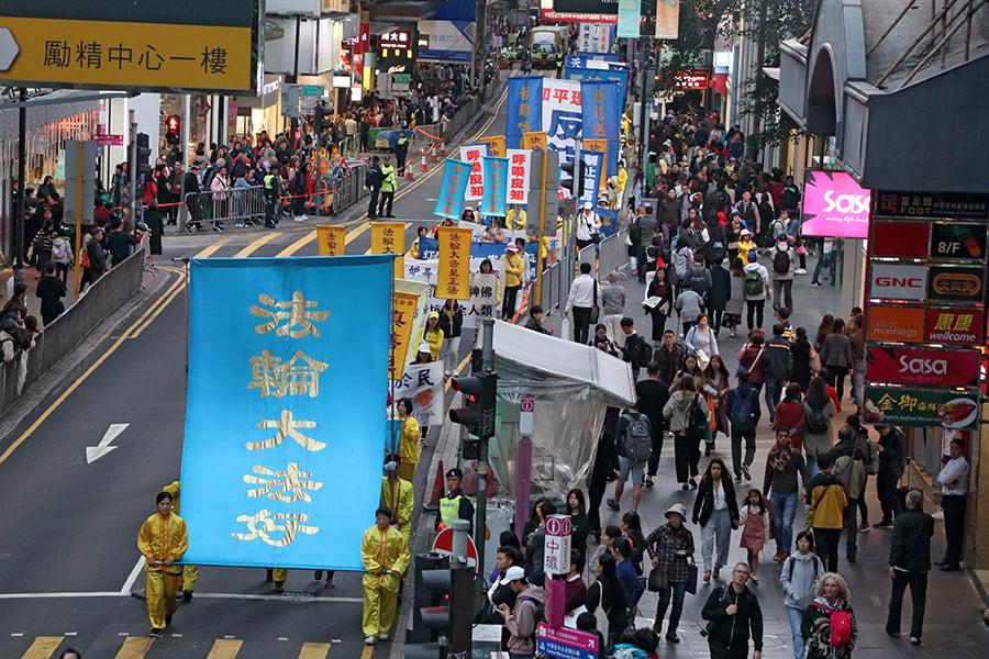 香港法輪功學員12月9日舉行國際人權日大遊行,呼籲制止中共對法輪功的迫害,圖為「法輪大法好」巨型橫幅。(蔡雯文/大紀元)