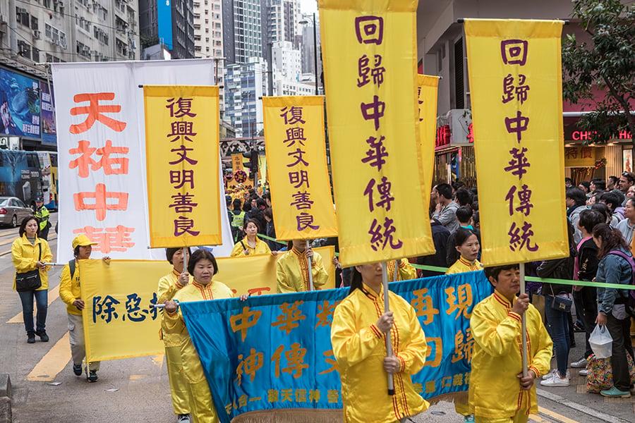 香港法輪功學員12月9日舉行國際人權日大遊行,呼籲制止中共對法輪功的迫害。(余鋼/大紀元)