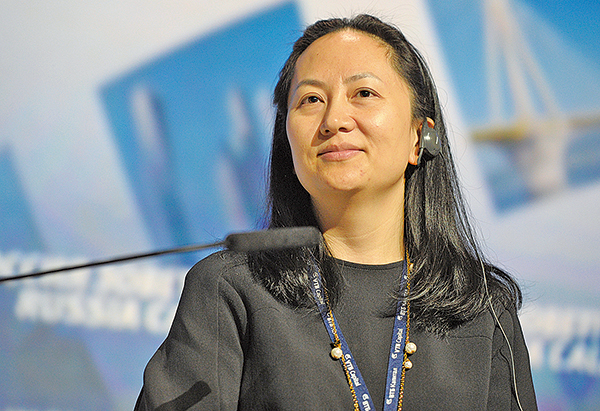 應美國要求,加拿大當局於12月1日,孟晚舟在溫哥華國際機場轉機時被捕,她面臨被引渡到美國。(大紀元資料室)