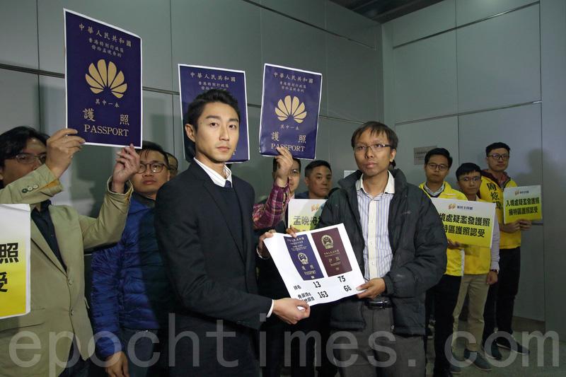 新民主同盟及民主派約30人到入境處示威,要求入境處徹查及解釋,孟晚舟擁有3本香港特區護照事件。(蔡雯文/大紀元)