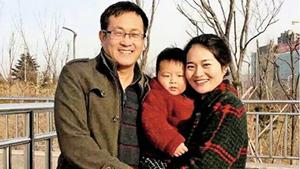 【709案】全球十六律師組織發請願信:釋放王全璋