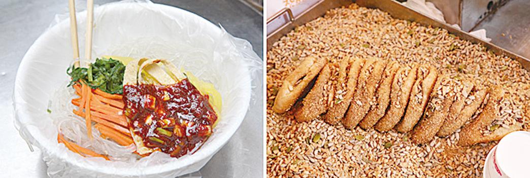 國際市場街頭小吃——涼拌粉絲(左圖)菜籽糖餅(右圖)。