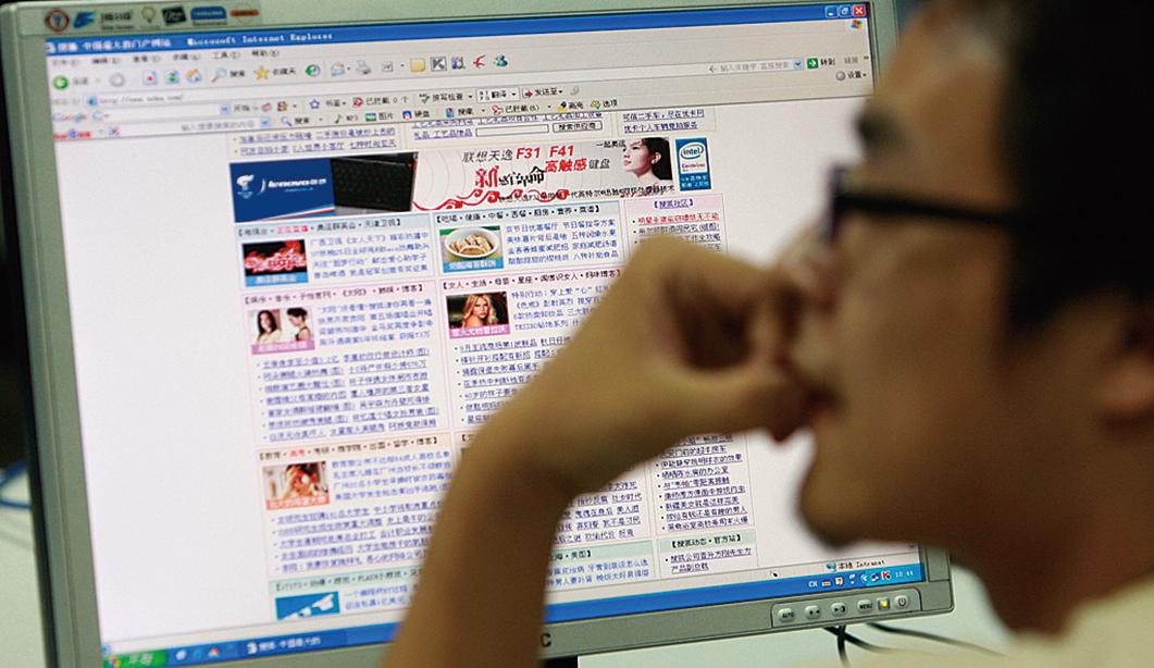 近日,「網絡打手」被曝光,有學者指,中共的「五毛黨」與「網絡水軍」並沒有區別。(AFP)