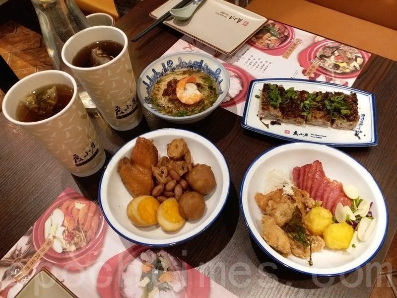 【米芝Gi周記】著名餐廳 令人意外的台灣菜