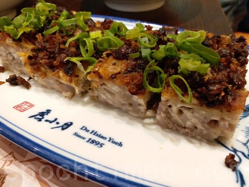 台南芋糕賣相精緻,不過芋頭不夠粉也不軟腍,沒有芋頭香。